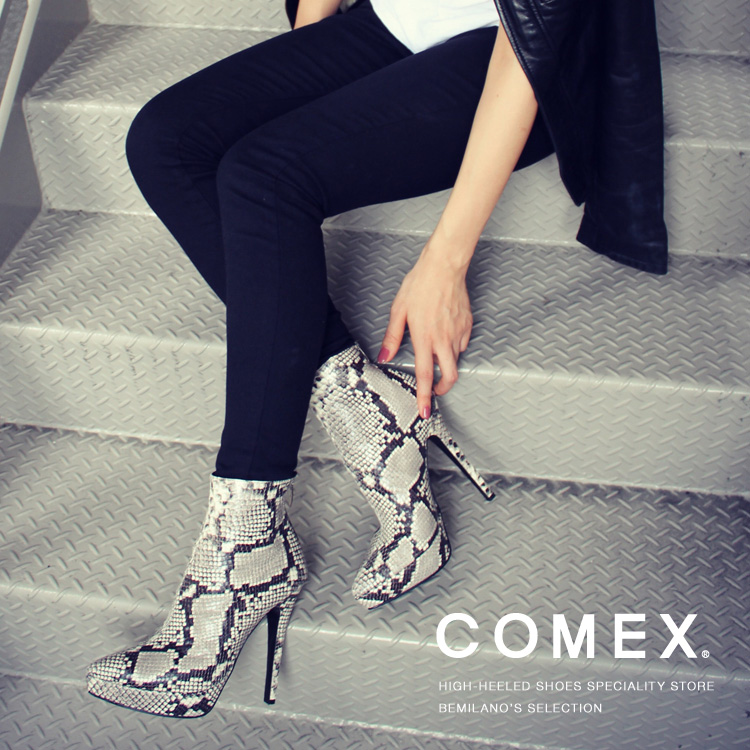 コメックス ブーツ ハイヒール ショートブーツ ヒール13cm ポインテッドトゥ ブーティー ピンヒール ヘビ レディース ヒール (56050) パーティ 靴 【送料無料】