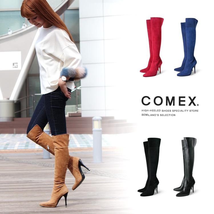 コメックス ニーハイブーツ ピンヒール ブーツ ハイヒール ヒール12cm ポインテッドトゥ スエード レザー COMEX ヒール (5632) パーティ 靴 【送料無料】