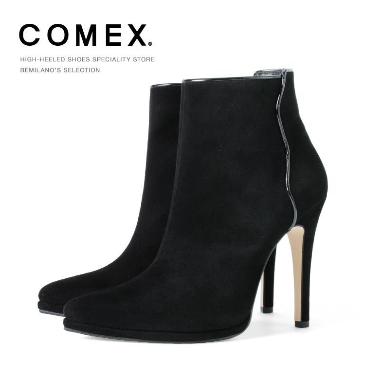 コメックス ブーツ ハイヒール ショートブーツ ヒール12cm ポインテッドトゥ ブーティー ピンヒール レザー スエード レディース ヒール (7267) パーティ 靴 【送料無料】