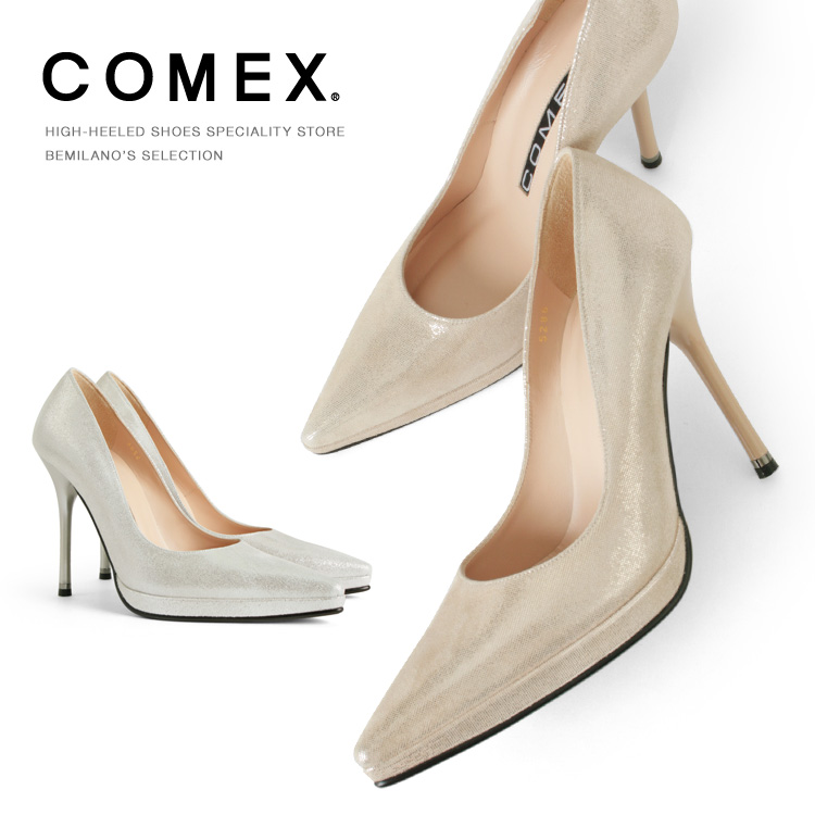 コメックス パンプス ハイヒール ポインテッドトゥ ヒール11cm ピンヒール ラメ スエード ヒール (5286r) 結婚式 パーティ 靴 【送料無料】