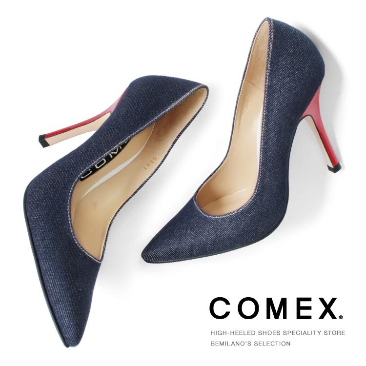 コメックス パンプス ハイヒール ポインテッドトゥ ピンヒール ヒール10cm デニム 赤ヒール COMEX ヒール (5581) 美脚 靴 【送料無料】
