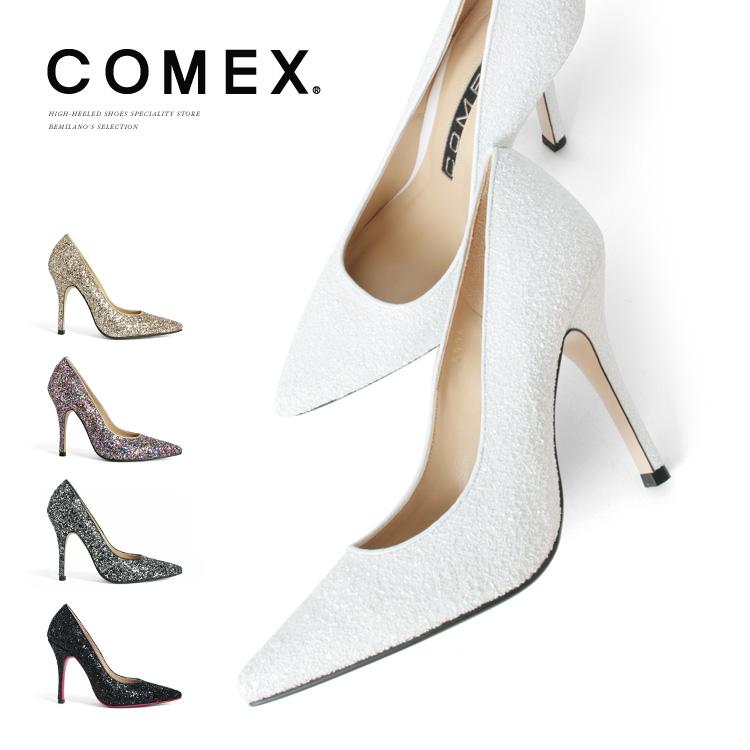 コメックス パンプス ハイヒール ポインテッドトゥ ピンヒール ヒール10cm ラメ パンプス COMEX ヒール (5594) 美脚 結婚式 靴 【送料無料】