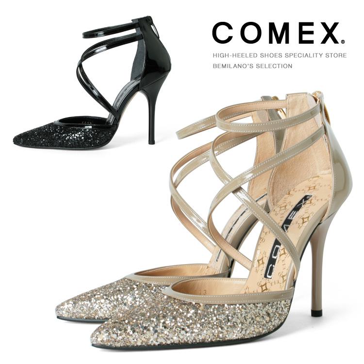 コメックス パンプス ハイヒール ヒール10cm ポインテッドトゥ ピンヒール クロスストラップ ラメ COMEX ヒール (5613) 結婚式 パーティ 靴 【送料無料】