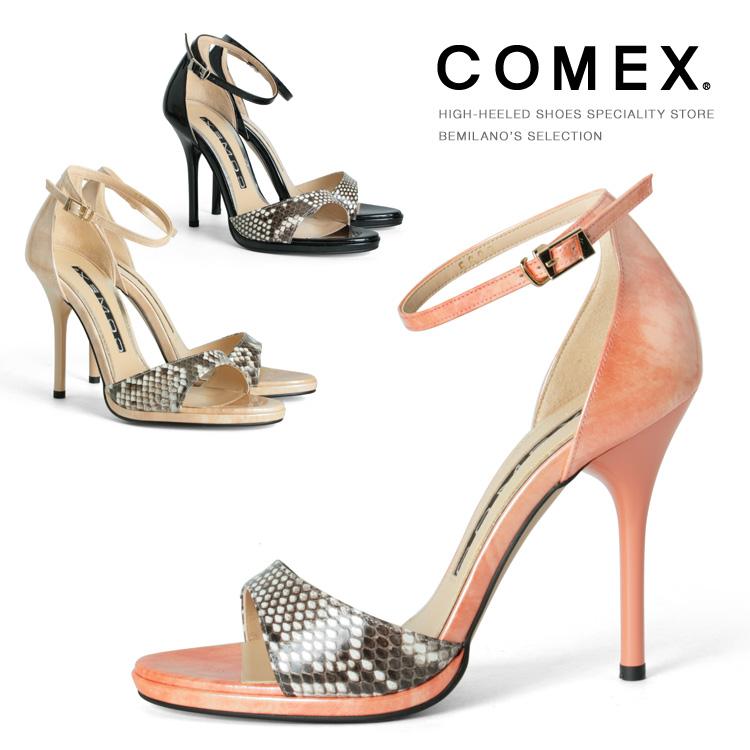コメックス パンプス ハイヒール サンダル ヒール10cm オープントゥ ピンヒール エナメル COMEX ヒール (5623) 結婚式 パーティ 靴 【送料無料】