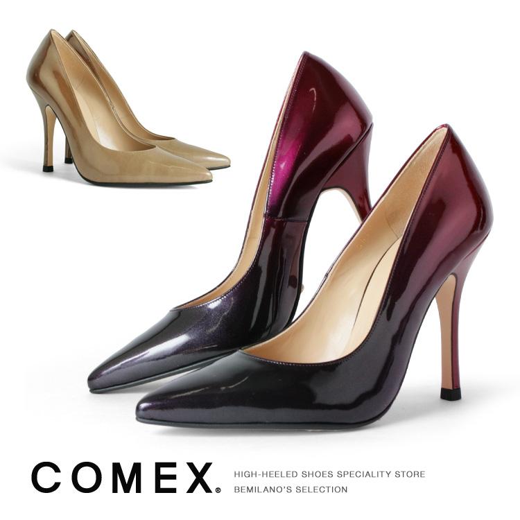 COMEX パンプス ハイヒール ポインテッドトゥ グラデーション ブラック パープル ベージュ 5629