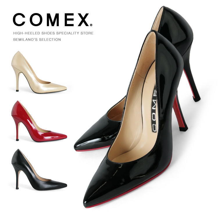コメックス パンプス ハイヒール ピンヒール ヒール10cm ポインテッドトゥ エナメル COMEX ヒール (5634) 結婚式 パーティ 靴 【送料無料】