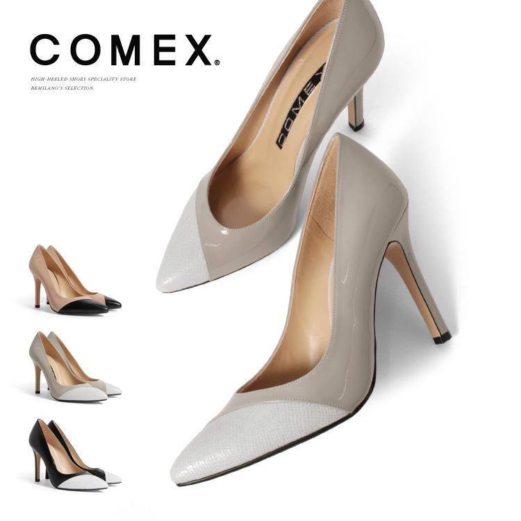 COMEX パンプス ハイヒール ポインテッドトゥ つま先切り替え 異素材コンビ エナメル レザー 型押し パンプス グレー ベージュ ブラック ホワイト 5642