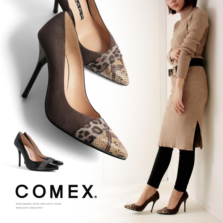 COMEX パンプス ハイヒール ヒール10cm ポインテッドトゥ エナメル ホワイト ブラック 5668