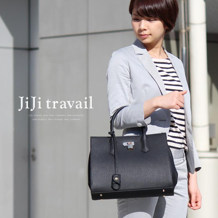 バッグ ハンドバッグ 2WAY ショルダーバッグ レディースバッグ ビジネス A4サイズ JiJi travail (763012) 【送料無料】