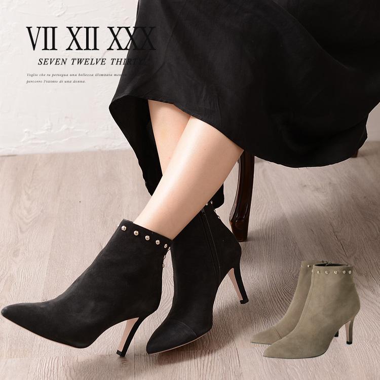 スペシャルセール ハイヒール 靴の専門店 bemilano ビ ミラノ