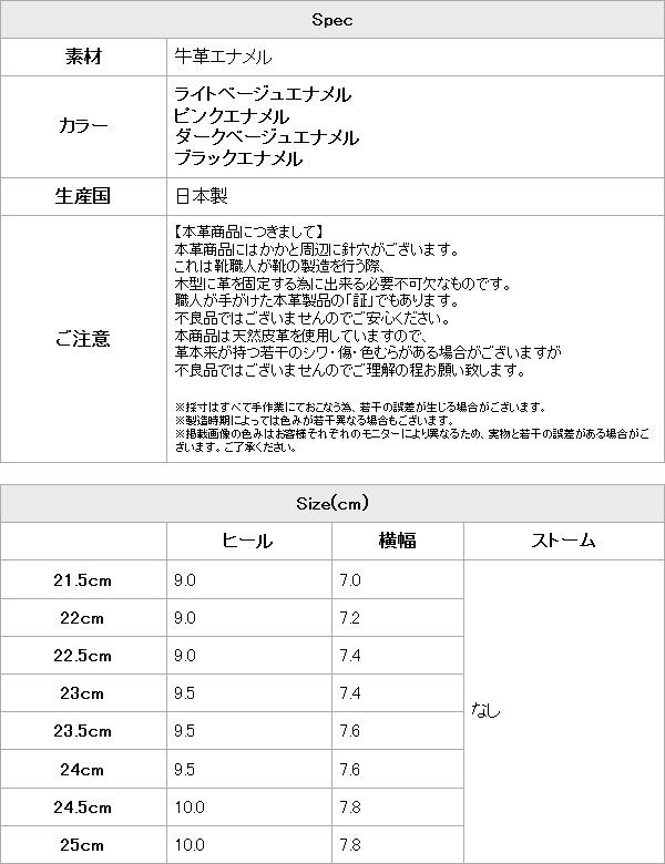 la140 wiring diagram wiring diagram \u0026 schematicsseven tuerbucer tea  pumps pumps of enamel almond high