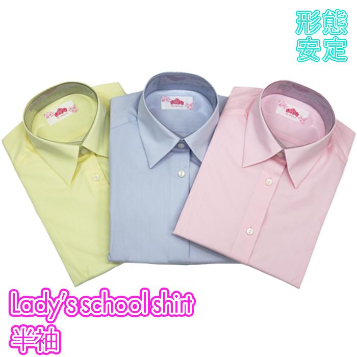 BE STELLA 女子カラーシャツ (3色)  半袖  (角衿) 形態安定加工 【532P19Apr16】