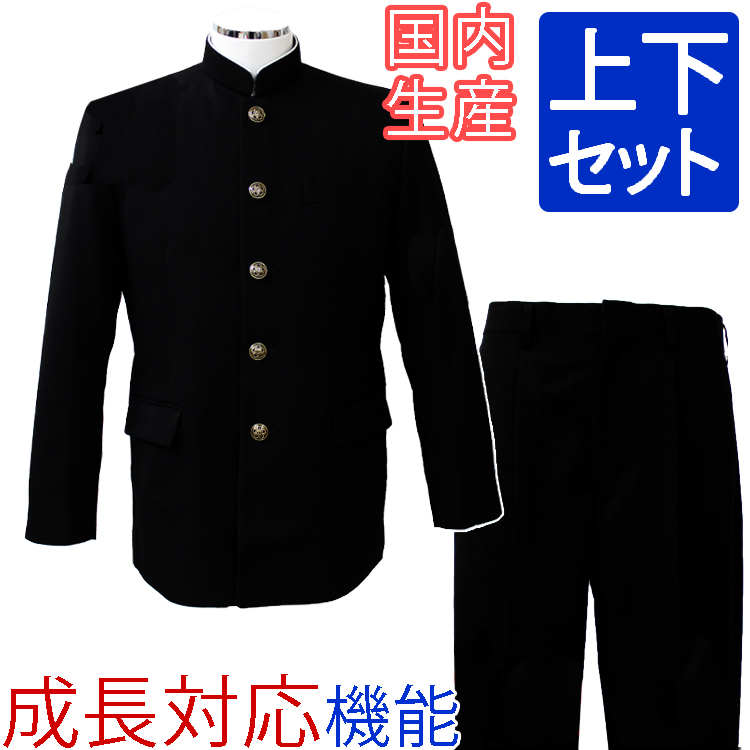 School uniform top and bottom stand,up collar dress with a stand,up collar  A body stand,up collared school uniform boy uniform Junior High School