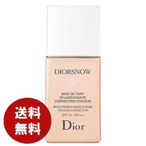 ディオール スノー メイクアップ ベース UV35 ローズ 化粧下地 UVケア クリスチャンディオール