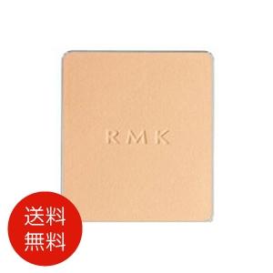 RMKUVパウダーファンデーションレフィル101