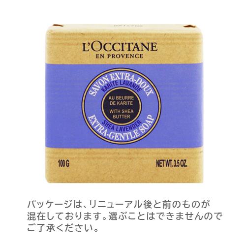 LOCCITANE 早割クーポン 誕生日 ランキング総合1位 プレゼント ロクシタンシアソープラベンダー100g石鹸