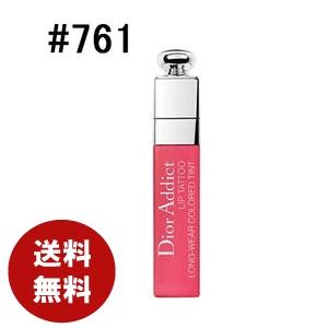 online retailer 87478 16965 リップ ナチュラルチェリー ティント アディクト Christian Dior ...