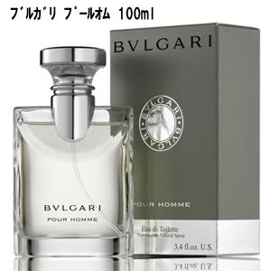 【送料無料】【ブルガリ香水】ブルガリプールオムEDTSP100ml【あす楽対応】
