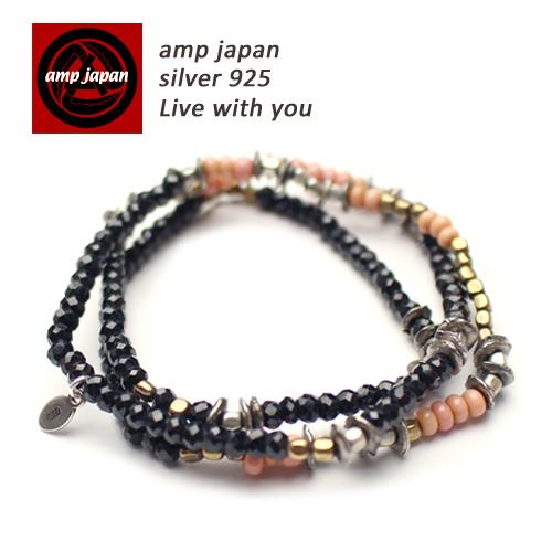【有名デザイナーが手掛けた国産ブランド】 AMP JAPAN アンプジャパン ブラックスピネル3連ブレスレット 11ahk-621 AMPJAPAN アンプ ジャパン ブレスレット アクセサリー 石 天然石 スピネル ストーン パワーストーン 国産 日本製 メンズ レディース