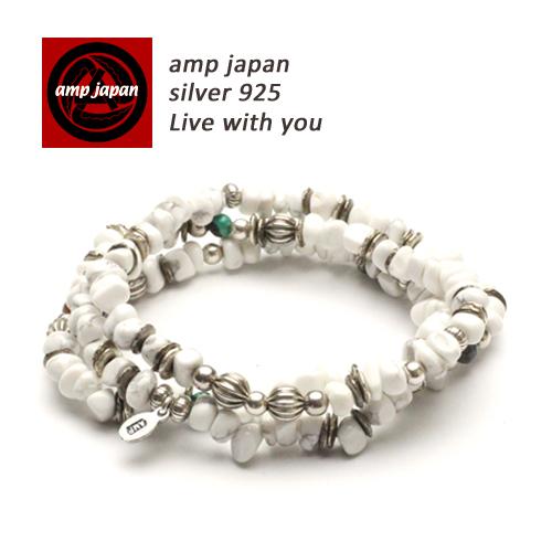 【有名デザイナーが手掛けた国産ブランド】 AMP JAPAN アンプジャパン ハウライトストーン3連ブレスレット 16ahk-454 AMPJAPAN アンプ ジャパン ストーンブレスレット 天然石ブレスレット ストーン 天然石 石 ブレスレット ブレス メンズ レディース