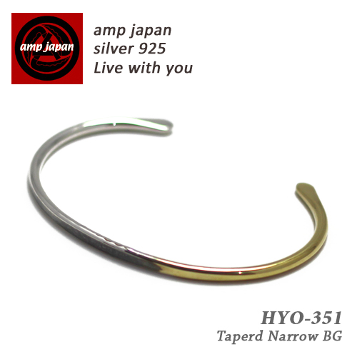 AMP JAPAN (アンプジャパン) テーパードナローバングル 「Tapered Narrow BG」 メンズ レディース グラデーション HYO-251 / 腕輪 シルバー 銀 プレゼント ラッピング ギフト 誕生日 クリスマス ペアアクセサリー