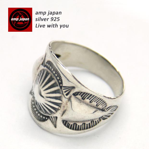 【 ポールスミス のデザイナーが手がけたブランド】 AMP JAPAN アンプジャパン ネイティブアメリカンリング シルバー リング 指輪 ウェスタン メンズ レディース プレゼント 男女兼用 13ah-115
