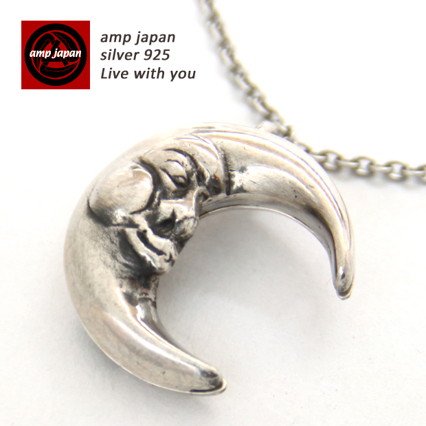 【ポール・スミスのデザイナーが手がけたブランド】 AMP JAPAN アンプジャパン 月ネックレス