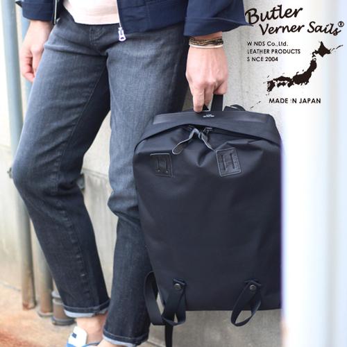Butler Verner Sails バトラーバーナーセイルズ コーデュラスクエアデイパック JA-1719 全2色 ブラック ネイビー40×25×12cm 約520g / リュック デイバッグ 鞄 ポリエステル 防水 黒 紺