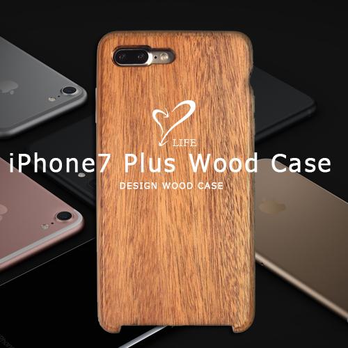 【今なら無料永久保障付き】 LIFE ライフ iPhone7Plusウッドケース iPhone7Plusケース iPhone7Plusカバー アイフォン7Plusケース アイフォン7Plusカバー 木製ケース iPhone7 アイフォン7 あいふぉん7 plus ウッドケース ウッド 木製 木 木目 おしゃれ 日本製