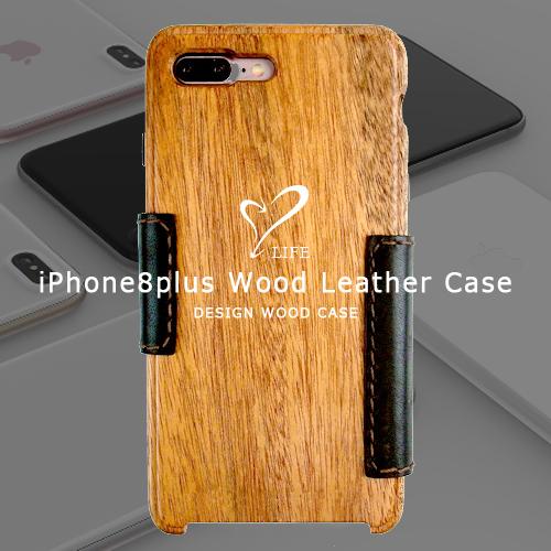 【今なら無料永久保障付き】 LIFE ライフ 手帳型iPhone8Plus用ケース / 手帳型 手帳 iPhone8 Plus アイフォン8 iPhone アイフォン 8 Plus プラス ケース カバー ウッド 木製 木 おしゃれ 刻印 名入れ 名前 ハンドメイド