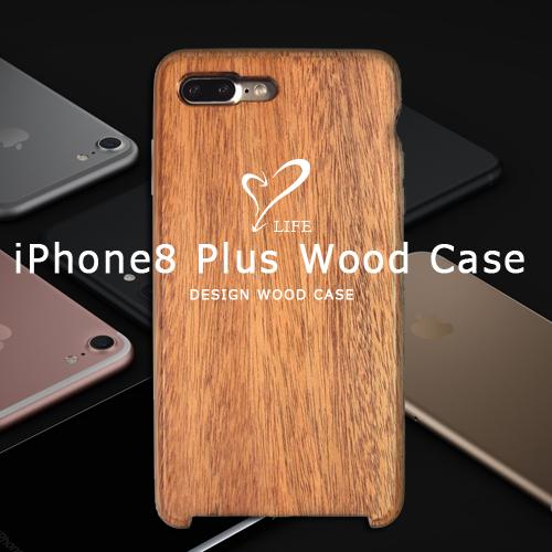 【今なら無料永久保障付き】 LIFE ライフ iPhone8Plusウッドケース iPhone8Plusケース iPhone8Plusカバー アイフォン8Plusケース アイフォン8Plusカバー 木製ケース iPhone8 アイフォン8 あいふぉん8 plus ウッドケース ウッド 木製 木 木目 おしゃれ 日本製