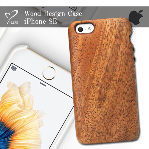 LIFE(ライフ)iPhone SE ウッドアイフォンケース (3gStyle)