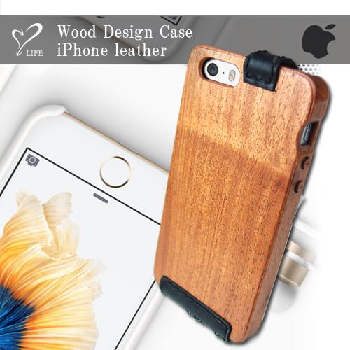 LIFE(ライフ)iPhone SE レザーカバー付きウッドアイフォンケース