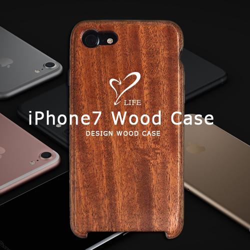 【今なら無料永久保障付き】 LIFE ライフ iPhone7ウッドケース iPhone7ケース iPhone7カバー アイフォン7ケース アイフォン7カバー あいふぉん7ケース iPhone7木製ケース 木製ケース iPhone7 アイフォン7 あいふぉん7 ウッドケース ウッド 木製 木 おしゃれ 日本製