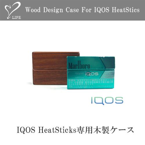 【今なら無料永久保障付き】 LIFE ライフ iQOS HeatSticks専用木製ケース / iQOS iqos アイコス ケース ウッド 木製 木 レザー 本革 おしゃれ 刻印 名入れ 名前 ハンドメイド オーダーメイド 日本製