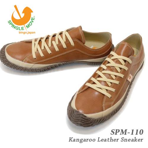 SPINGLE MOVE (スピングルムーヴ) カンガルーレザースニーカー メンズ レディース ライトブラウン XS(22.5cm)~XL(28.5cm) SPM-110 日本製 ウォーキング バルカナイズ製法 ローカット レースアップ 靴 シューズ