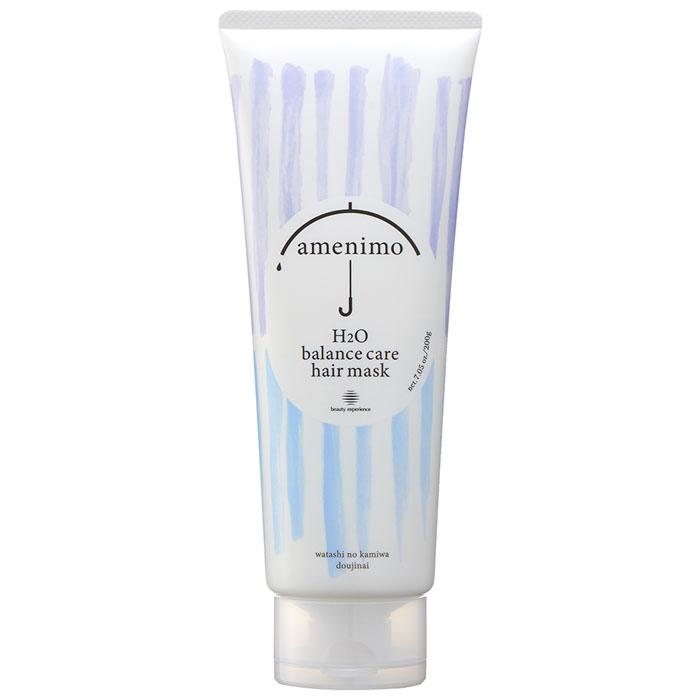 品質検査済 雨にもクセにも負けないヘアマスク 公式 アメニモ H2O amenimo くせ毛 国内送料無料 ヘアマスク バランスケア
