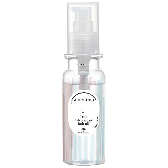 雨にもクセにも負けないヘアオイル 公式 アメニモ H2O amenimo 保証 くせ毛 海外限定 ヘアオイル バランスケア