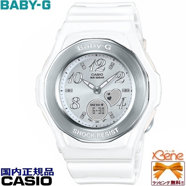 【正規品・送料無料!】CASIO/カシオ BABY-G/ベビージー Gemmy Dial Series/ジェミーダイアルシリーズ ワールドタイム 10気圧防水 ハート ホワイト/白 BGA-100-7BJF