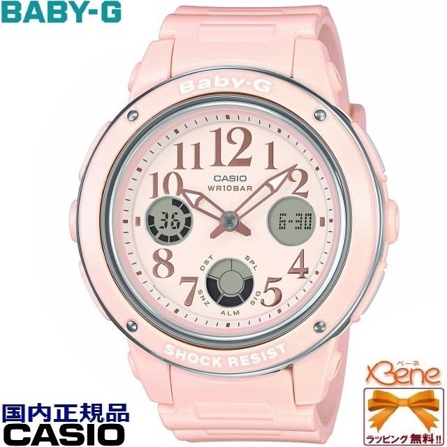 【正規品・送料無料!】CASIO/カシオ BABY-G/ベビージー BASIC ビッグケース アナデジ レディースクオーツ 10気圧防水 アラビア数字 ピンク×ピンクゴールド BGA-150EF-4BJF