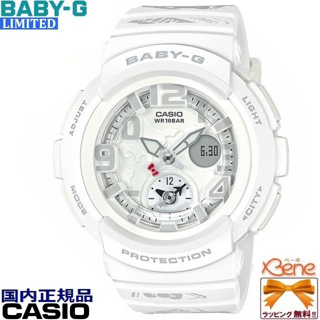 [希少な正規限定品♪]CASIO/カシオ BABY-G×HELLO KITTY/ベビージー×ハローキティ Beach Traveler Series/ビーチトラベラー・シリーズ レディースクオーツ 10気圧防水 デュアルダイアルワールドタイム ホワイト/白 BGA-190KT-7BJR