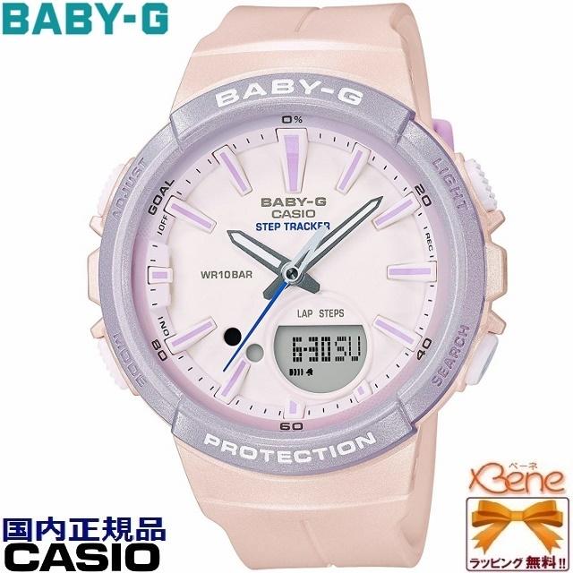 [新品!正規品/送料無料]CASIO BABY-G ~for running~ G-SQUAD/ジー・スクワッド Step Tracker/ステップトラッカー レディースクオーツ 歩数計測機能 薄型 アナデジ デュアルタイム 10気圧防水 ピンク×パープル 3針 BGS-100SC-4AJF