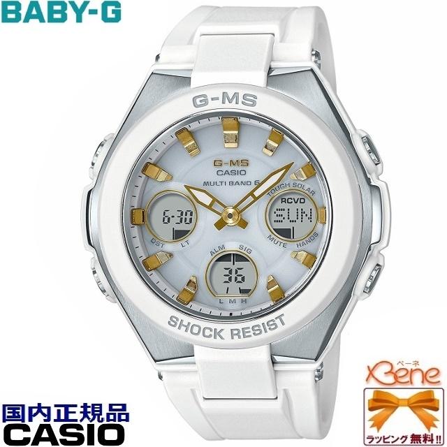 [正規品/送料無料!]CASIO/カシオ BABY-G/ベビージー G-STEEL×G-MS/ジースチール×ジーミズ レディスタフソーラー電波 アナデジ マルチバンド6 ワールドタイム メタルケース 10気圧防水 ペア ホワイト/ゴールド/シルバー MSG-W100-7A2JF