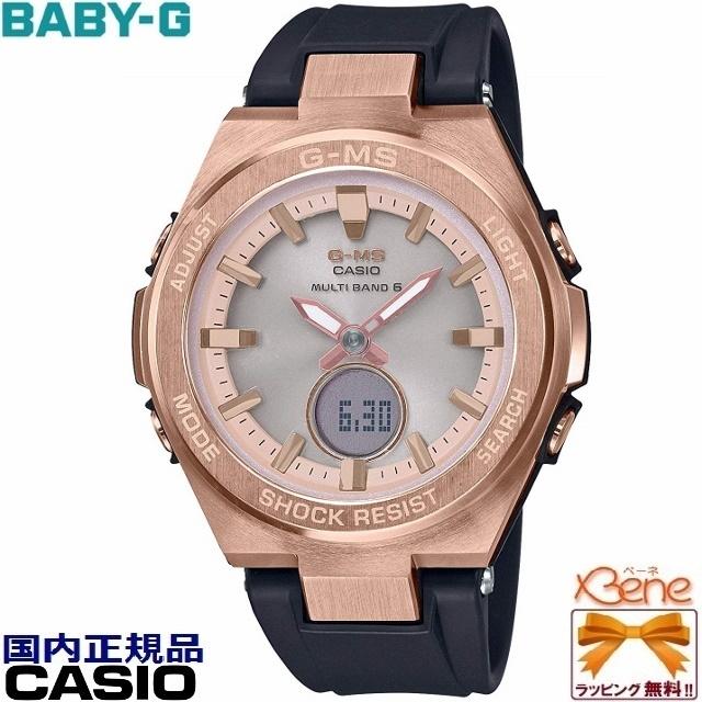 [新品!正規品/送料無料]CASIO/カシオ BABY-G/ベビージー G-MS/ジーミズ コンパクト レディースタフソーラー電波 アナデジ マルチバンド6 ワールドタイム 10気圧防水 メタルケース ピンクゴールド×ブラック MSG-W200G-1A1JF
