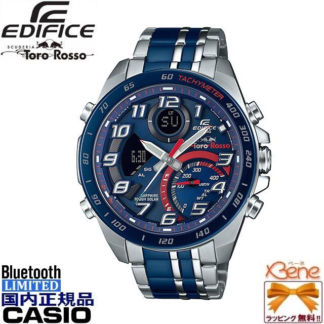 再入荷![希少!正規限定品/送料無料]CASIO カシオ EDIFICE エディフィス Scuderia Toro Rosso Limited Edition/スクーデリア トロ ロッソ リミテッドエディション メンズタフソーラーアナデジクロノグラフ ブルー×レッド×シルバー ECB-900TR-2AJR