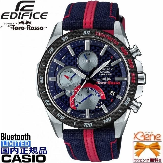 新品再入荷![正規品/送料無料]CASIO EDIFICE/エディフィス Scuderia Toro Rosso Limited Edition/スクーデリア トロ ロッソ限定モデル メンズタフソーラースリムクロノ サファイアガラス 10気圧防水 ブルー×レッド×シルバー EQB-1000TR-2AJR