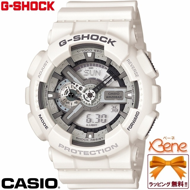 CASIO/カシオ G-SHOCK/ジーショック ビッグケースシリーズホワイト 白 GA-110C-7AJF