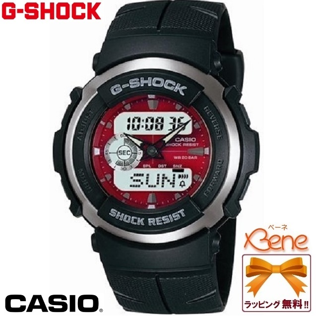 CASIO/カシオ G-SHOCK/ジーショック G-SPIKE/GスパイクデジアナモデルG-300-4AJF