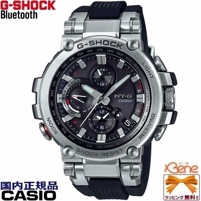 [新品!正規品/送料無料]CASIO G-SHOCK MT-G Bluetooth®搭載 タフソーラー電波 TRIPLE G RESIST 新コアガード構造 ミドルサイズ スーパーイルミネーター デュアルダイアルワールドタイム シルバー×ブラック MTG-B1000-1AJF