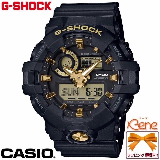 [正規品/送料無料!]CASIO G-SHOCK/ジーショック BLACK&GOLD/ブラック×ゴールド メンズクオーツ ビッグケース アナデジ 20気圧防水 ストップウォッチ ワールドタイム フロントボタン スーパーイルミネーター GA-710B-1A9JF イエローゴールド
